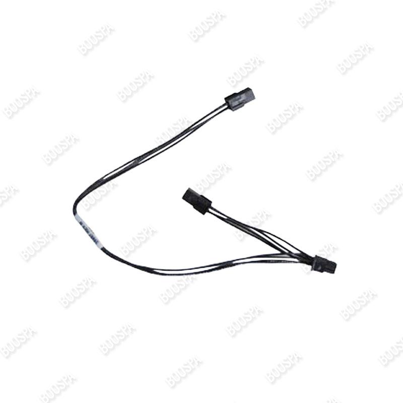 Câble Y pour module WIFI