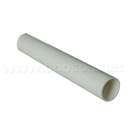 1'' Rigid PVC Pipe